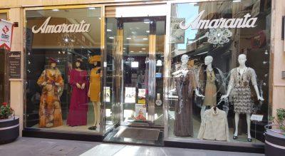 Fachada de Amaranta Boutique