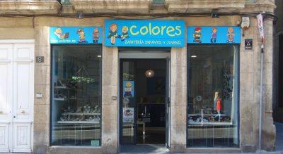 Fachada Colores Almería,Colores Almería, Zapatería infantil y juvenil