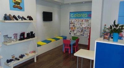 Interior Colores Almería,Colores Almería, Zapatería infantil y juvenil