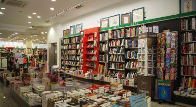 Interior de Librería Picasso